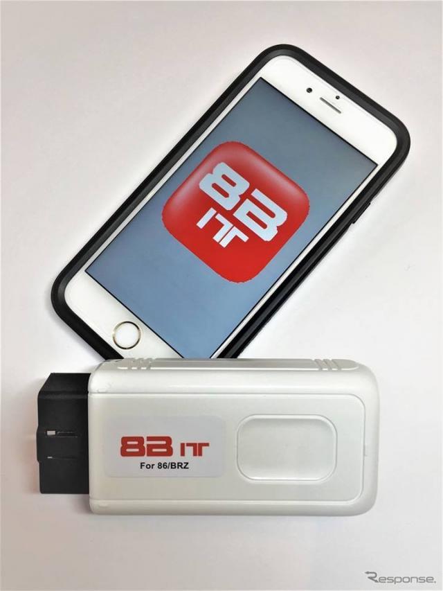 8Bit 86/BRZ
