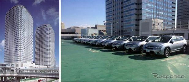 三井不動産、テナント企業向けカーシェア開始…オフィスビル駐車場にスバル ハイブリッド を10台設置