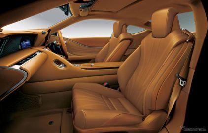 【レクサス LC】トヨタ紡織のシートや内装品を採用…上質な車室空間を演出