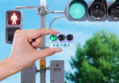 タカラトミー、各種信号機をリアルにガチャ化…日本信号とコラボ