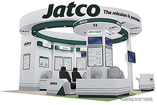 ジヤトコ ブースイメージ