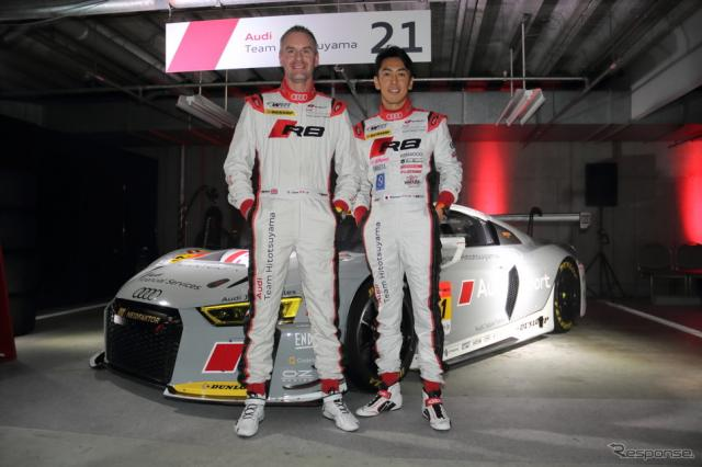 Audi Sport 2017 Press Conference《撮影 吉田知弘》