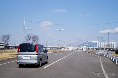 JARI、既存テストコースも自動運転車両の試験対応へ改修実施