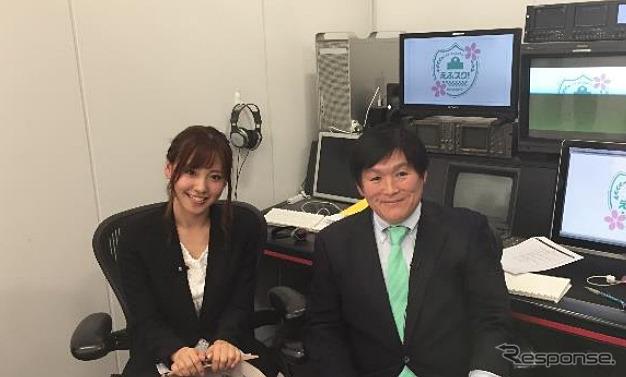 笠原美香さん(左)と小倉茂徳さん(右)