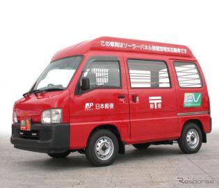 楽天と日本郵便、Eコマース配送での不在再配達削減に向けて連携…受取サービス拡充