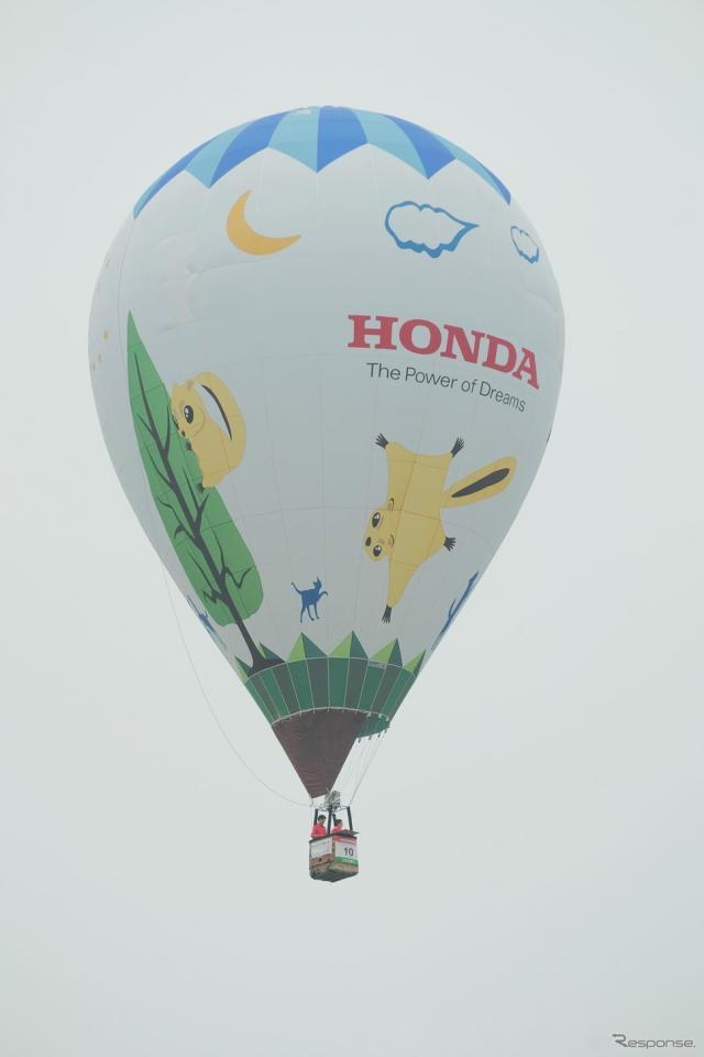 ホンダ熱気球レーシングチームのモモンゴー号。ローンチサイトに肉薄したが、惜しくも届かず6位。