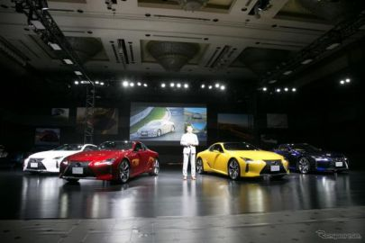 【レクサス LC】発売1か月で1800台を受注…月販目標の36倍