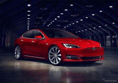テスラ モデルS と モデルX、全世界でリコール…駐車ブレーキに不具合