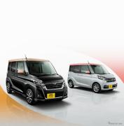 日産 デイズルークス、2トーンカラー採用の特別仕様車を発売