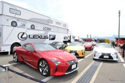 【SUPER GT 第2戦】レクサス LC500 やホンダ NSX など世界のスーパースポーツカーが集合