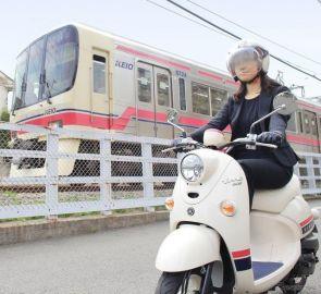 「デザインが似ている」ヤマハ ビーノ と京王電鉄がコラボ