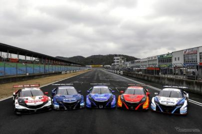 "【SUPER GT】NSX-GTの""ミッドシップハンデ""が軽減される…次戦オートポリスには「15kg減」で臨戦"