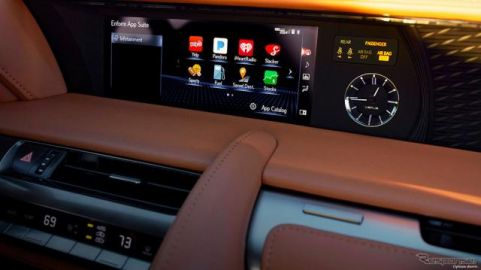 LC500 など北米向け全レクサス車、Xevoの車載コネクト技術採用