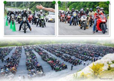 3000台のバイクが奥伊吹に集結、2りんかん祭り開催 5月27日