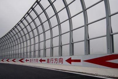 高速道路の逆走対策「効果あり」…対策実施施設で7割減少