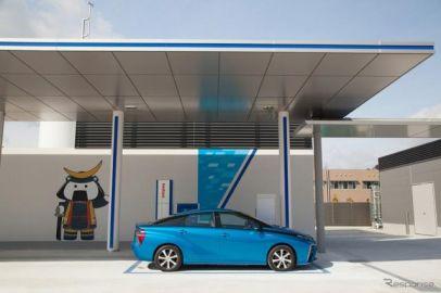 トヨタなど11社、新会社設立を検討…オールジャパンで水素ステーション本格整備へ