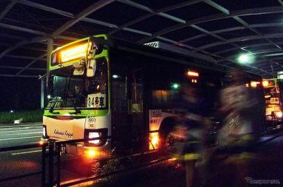 METROCK フェス輸送に都バスと国際興業バス…運転士のロックなアナウンスやバスマニアも