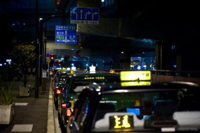 東京の初乗り410円タクシー導入2カ月…利用回数と運送収入が増加
