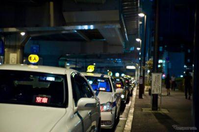 高齢者の移動手段確保、配車アプリでタクシー相乗り 2017年内に実証実験