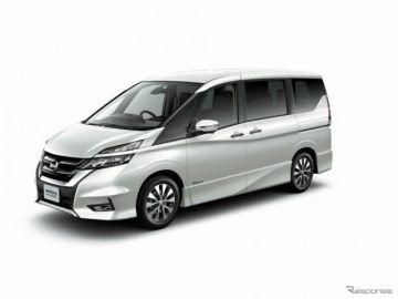 日産 セレナ、特別仕様車 Vセレクション を発売…快適アイテムを標準装備
