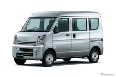 三菱 ミニキャブバン、全グレードに4AT車を設定