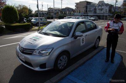 シニア層向け安全運転講習会などの実施を補助---国交省