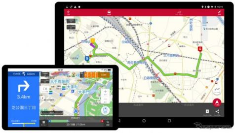 カーナビアプリ MapFan、物流システムと連携可能な法人向けサービスを開始