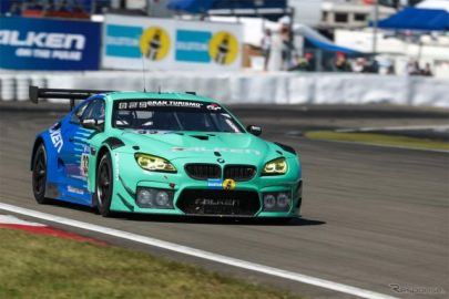 【ニュル24時間】ファルケンモータースポーツ、BMW M6 GT3 が総合8位完走