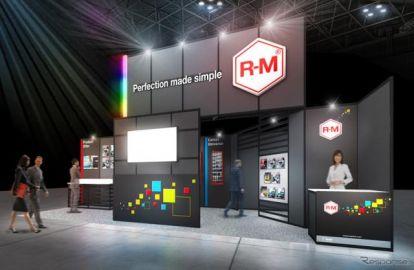 【オートサービスショー2017】BASF、自動車補修用塗料「R-M」を展示予定