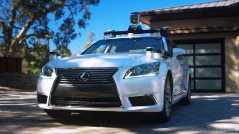 自動走行で交通事故死者数を半減へ---新産業構造ビジョン、第4次産業革命