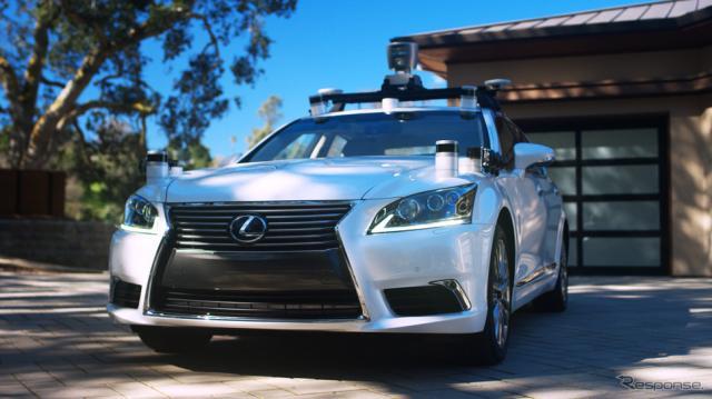 トヨタの最新の自動運転実験車(レクサスLSベース。参考画像)