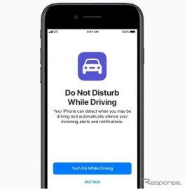 Apple、「iOS 11」発表…運転集中モードと車線案内を採用