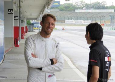 【SUPER GT 鈴鹿テスト】雨模様の2日目…MUGEN NSXのバトン、笑顔とともに初テスト終了