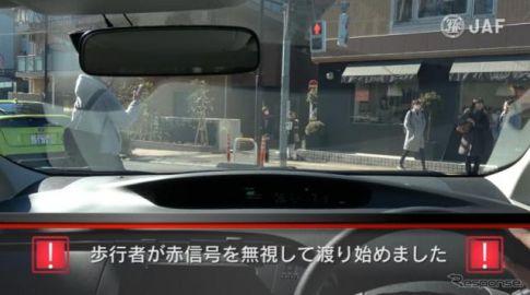 車につられて渡り始める歩行者、歩車分離式信号は左折に要注意