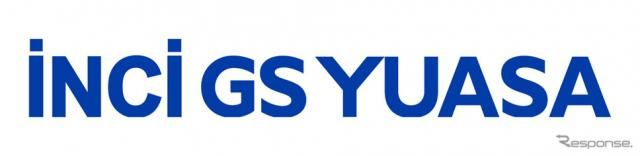 GSユアサ、トルコ合弁会社へ増資…生産能力増強で拡販戦略推進
