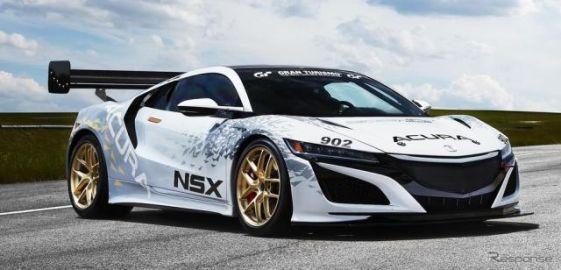 【パイクスピーク2017】ホンダ NSX 新型が参戦…GT3レーサーがモチーフ