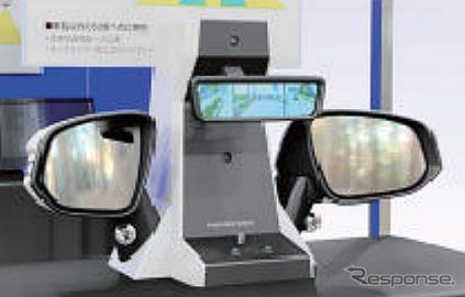 【人とくるまのテクノロジー2017名古屋】村上開明堂、電子ミラーシステムなどを出展予定