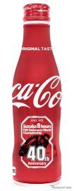 【鈴鹿8耐】コカ・コーラ、40回記念大会限定スリムボトル…135円で6月19日より発売