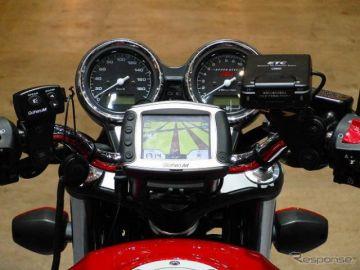 2りんかん、首都圏限定ETC2.0車載器助成キャンペーンの受付予約を開始