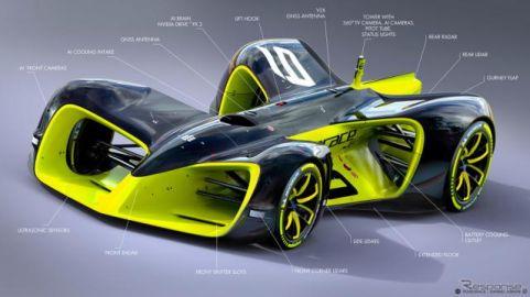 【グッドウッド2017】自動運転EVレーシングカーや空飛ぶ車を展示…フューチャーラボ