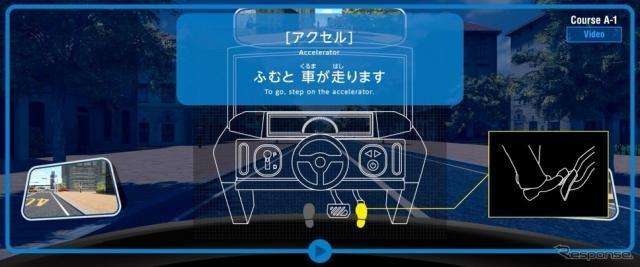 キッザニア東京の「運転免許試験場」と「カーデザインスタジオ」がリニューアル…ドライビングシミュレーター導入