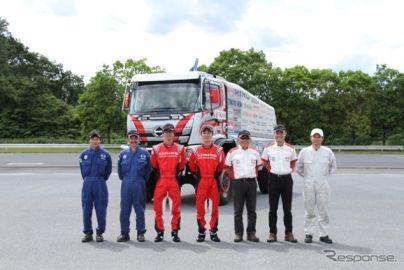 【ダカール2018】日野チームスガワラ、夏季実戦トレーニングとして2レースに参戦