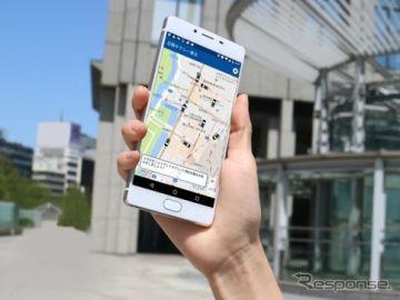 スマホを振るとタクシーを呼べる…アプリ「フルクル」11月から提供開始