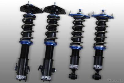 ゼロスポーツ、スバル車用新サスペンションシリーズ「ウイニングRR」を発売