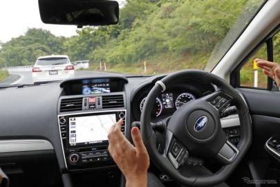 スバル アイサイト、「ツーリングアシスト」へ進化…120km/hまで追従、ハンドル操作も