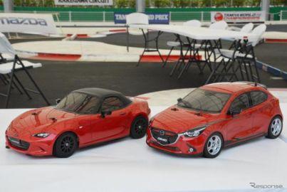 マツダの開発スタッフが語る、実車とRCカーとの共通点とは?