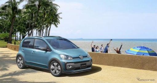 VW、SUVルックの クロスup! を300台限定で発売…beatsサウンドシステム標準装備