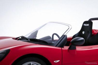 【人とくるまのテクノロジー2017名古屋】トミーカイラZZ、樹脂製フロントウインドー搭載の試作車を初公開