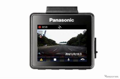パナソニック製ドライブレコーダー CA-XDR71GD、イエローハット専売品として発売