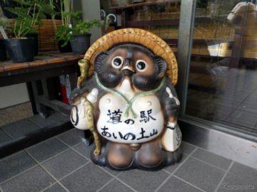 近江米の塩むすびと土山茶の朝ごはんで、東海道の旅人を思う